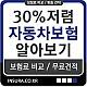 http://mcafe.me/data/editor/2007/thumb-1350624188_fYAg4NwW_952d109302145b258efa6899de9a47338353a041_80x80.jpg