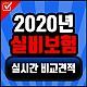 http://mcafe.me/data/editor/2009/thumb-1350624188_HQqTXpNy_66e948749c823365511697afd515919f878908fe_80x80.jpg