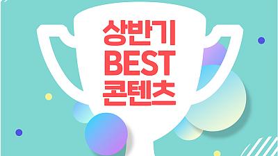 [이벤트] CJ오쇼핑 블로그 이벤트, 투표하고 베라 케이크, 투썸 받아가세요~!